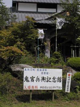 記念館前景.JPG